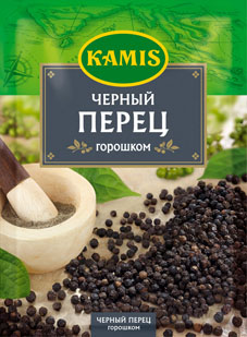 kamis_pepper_black_227.jpg